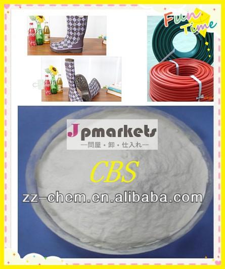 加硫促進剤cbs/czゴム製品のための-- 自由研究化学のサンプル-- メーカー問屋・仕入れ・卸・卸売り