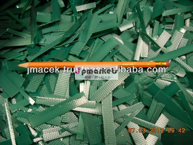 再生プラスチックスクラップ刈り取らペットストラッピング問屋・仕入れ・卸・卸売り