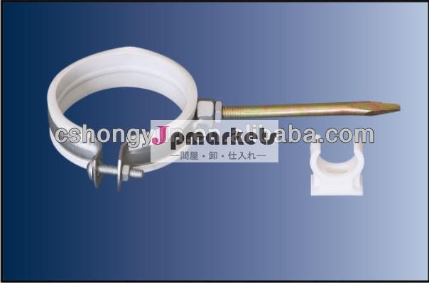 のすべての種類plsaticppr管継手ステンレス管用クランプ冷温水を供給する問屋・仕入れ・卸・卸売り