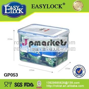 中国製造プラスチックふたが付いている小さな水プルーフコンテナ問屋・仕入れ・卸・卸売り