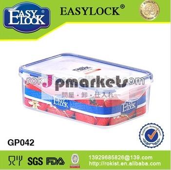プラスチックアイスクリームの包装食品容器蓋付き問屋・仕入れ・卸・卸売り