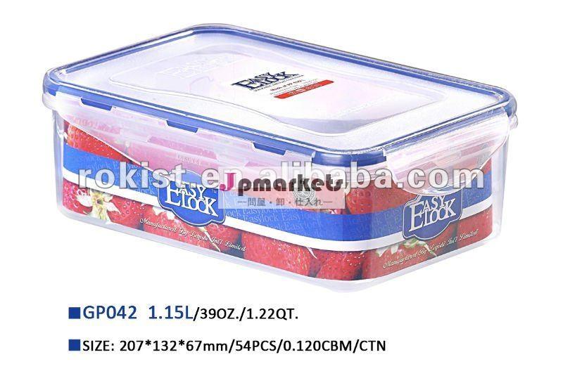 中国製造プラスチック浅い容器ふた付き問屋・仕入れ・卸・卸売り