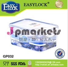 中国製造easylockプラスチック容器ふた付き問屋・仕入れ・卸・卸売り