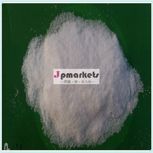 ヘキサメチレンテトラミン、 ヘキサミン( ウロトロピン) のためのヘキサミン燃料錠剤問屋・仕入れ・卸・卸売り