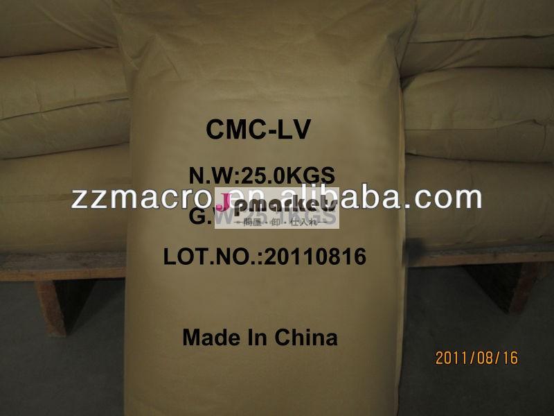 工場供給良質cmc、 ナトリウムカルボキシセルロース競争力のある価格で問屋・仕入れ・卸・卸売り