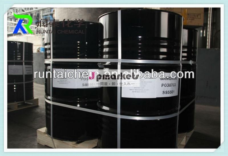 アジピン酸ジメチル/コハク酸ジメチル/ジメチルグルタ問屋・仕入れ・卸・卸売り