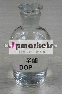 工業用グレード99.5%dopオイル( フタル酸ジオクチル)問屋・仕入れ・卸・卸売り
