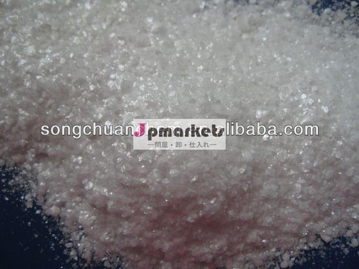 ナトリウムmethylallylスルホン酸塩( smas) 99.5%分工場出荷時の価格問屋・仕入れ・卸・卸売り