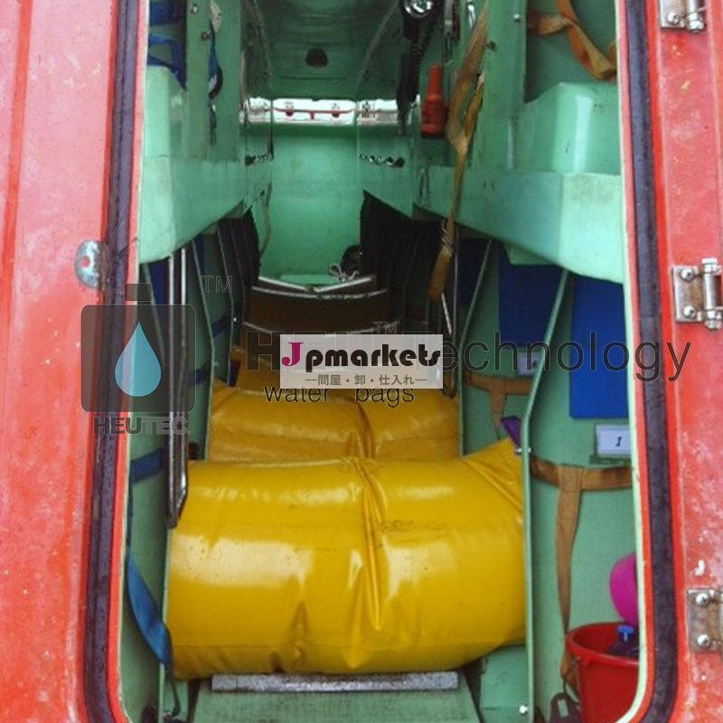 救命ボート100kg試験水の袋問屋・仕入れ・卸・卸売り