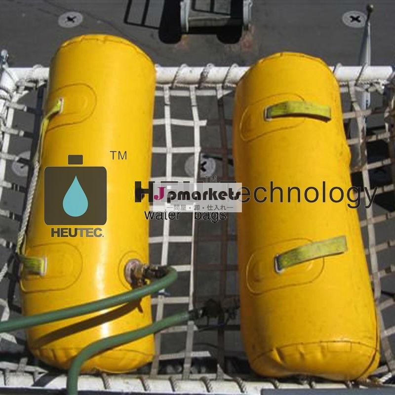 救命ボート250kg試験水の袋問屋・仕入れ・卸・卸売り