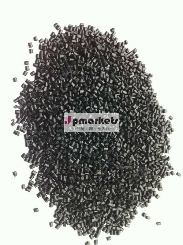Pmma/合金absプラスチック原料問屋・仕入れ・卸・卸売り