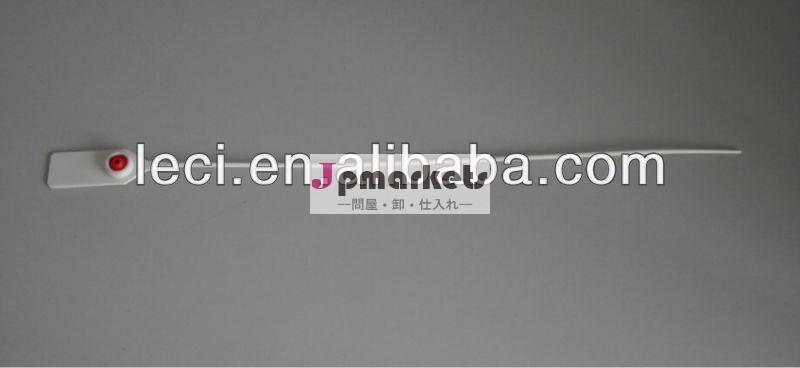 高品質のプラスチックセキュリティシールバルブ380ミリメートル用ファスナー問屋・仕入れ・卸・卸売り