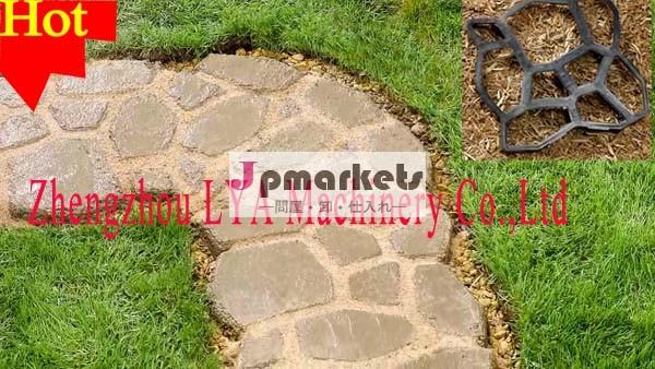 2013ホットなデザイン! diyあなたの庭! ステッピングツールのこて石の鋳型pathmatecurred経路在庫で金型セメントコンクリート舗装問屋・仕入れ・卸・卸売り