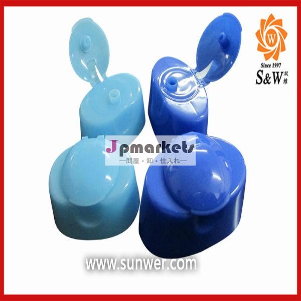 高品質のプラスチック射出成形金型化粧品用コンテナ、 キャップ、 ボトル、 ボックス問屋・仕入れ・卸・卸売り