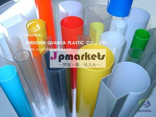 カスタマイズされた高品質プラスチック異形押出問屋・仕入れ・卸・卸売り