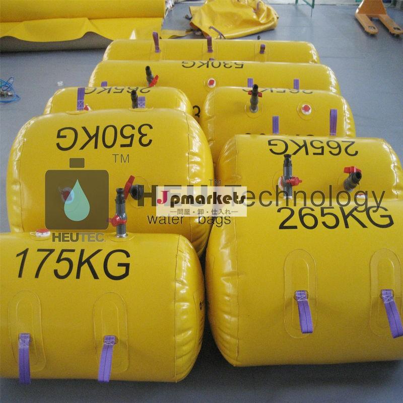 水袋の特殊仕様175・265キロ・350kg問屋・仕入れ・卸・卸売り