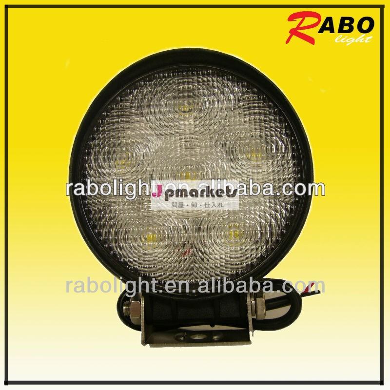 18w船舶用丸型LEDワークライト問屋・仕入れ・卸・卸売り