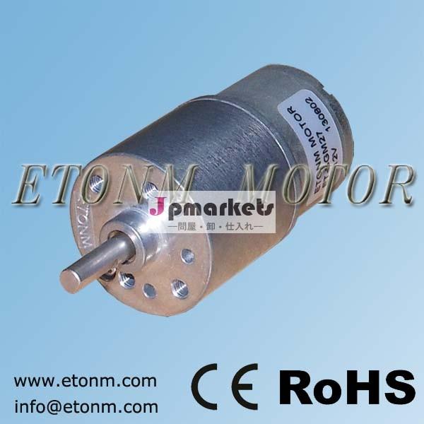 電動バルブの典型的な12Vの直流ギヤード磁石モータ問屋・仕入れ・卸・卸売り