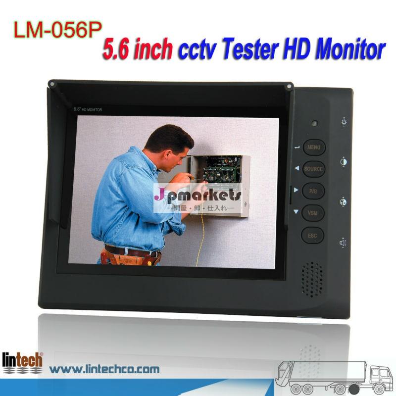 新しい! 5.6インチhdcctvのテスターモニターcctvのカメラのためのインストール( lm- 056p)問屋・仕入れ・卸・卸売り