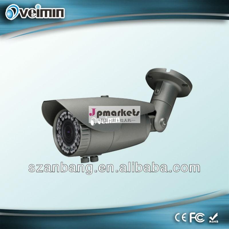 SONY製CCDレンズ! 暗視・防水・屋外用防雨赤外線監視カメラ 犯カメラ [VVT-NVF457EF] 1/3インチ 960HEffioシステム [高品質・高サポート] [可変ズーム]問屋・仕入れ・卸・卸売り