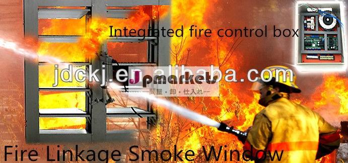 アルミ合金電動ブラインドインテリジェント消防の連携問屋・仕入れ・卸・卸売り