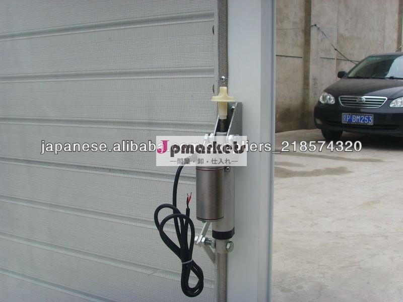 ユニークなアルミ合金多機能手動と電動シャッター問屋・仕入れ・卸・卸売り