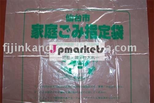 プラスチック買い物袋問屋・仕入れ・卸・卸売り