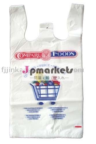 プラスチックTシャツ袋問屋・仕入れ・卸・卸売り