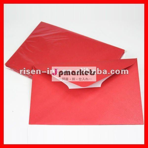 2012最新の紙の封筒問屋・仕入れ・卸・卸売り