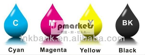 新しい!! HP 4色のインクジェット・プリンタのための染料インク問屋・仕入れ・卸・卸売り