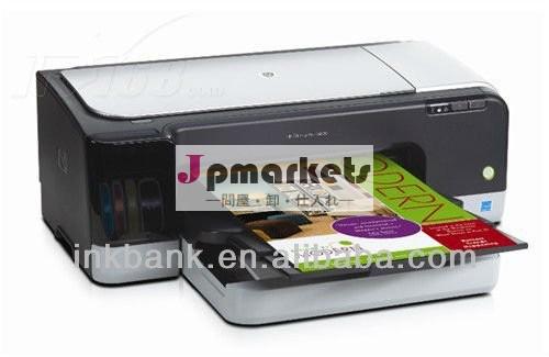 馬力Officejetのための優秀な質H-932xl H-933xlインクは6100の6600の6700のプリンター100ml X4色インク高速インクを染める問屋・仕入れ・卸・卸売り