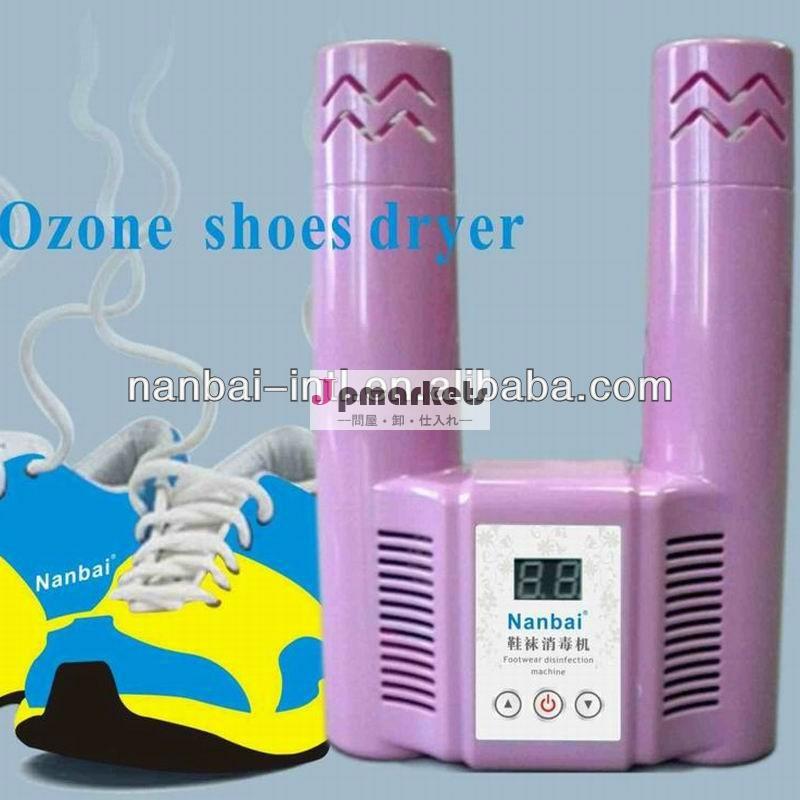ドライhoushold靴のためのオゾン殺菌装置問屋・仕入れ・卸・卸売り