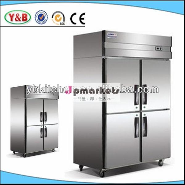直立ディープ2014年熱い販売の冷凍庫の価格、 冷蔵庫と冷凍庫問屋・仕入れ・卸・卸売り