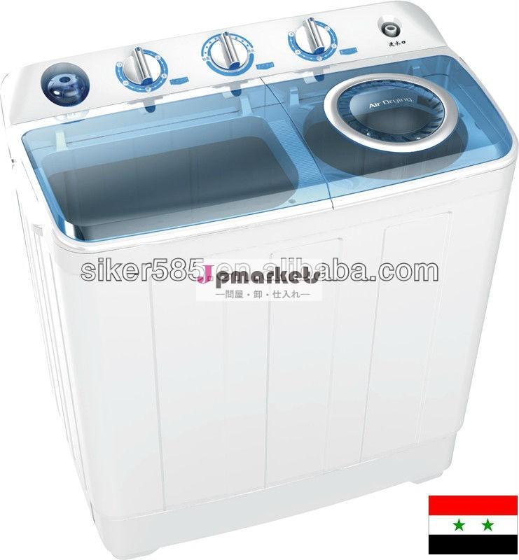 の赤ちゃん洗濯機最高の熱い販売している問屋・仕入れ・卸・卸売り