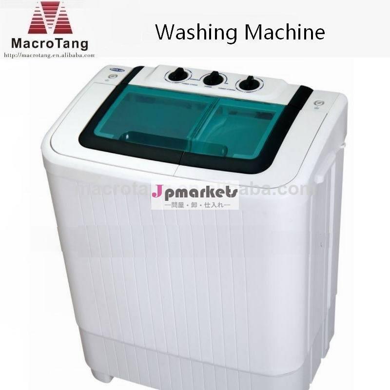 使用される洗濯機の洗濯機問屋・仕入れ・卸・卸売り