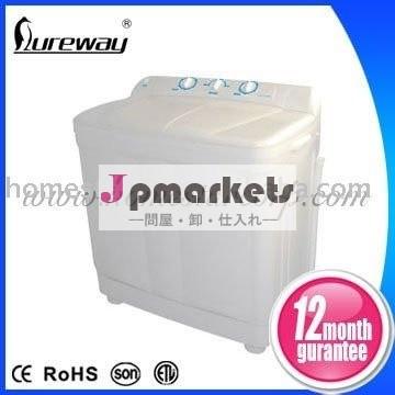 13kgツイン- 浴槽半- 自動xpb130-2009sh洗濯機問屋・仕入れ・卸・卸売り