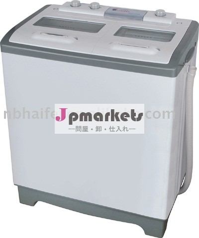 対のたらいの洗濯機、XPB72-188SA問屋・仕入れ・卸・卸売り