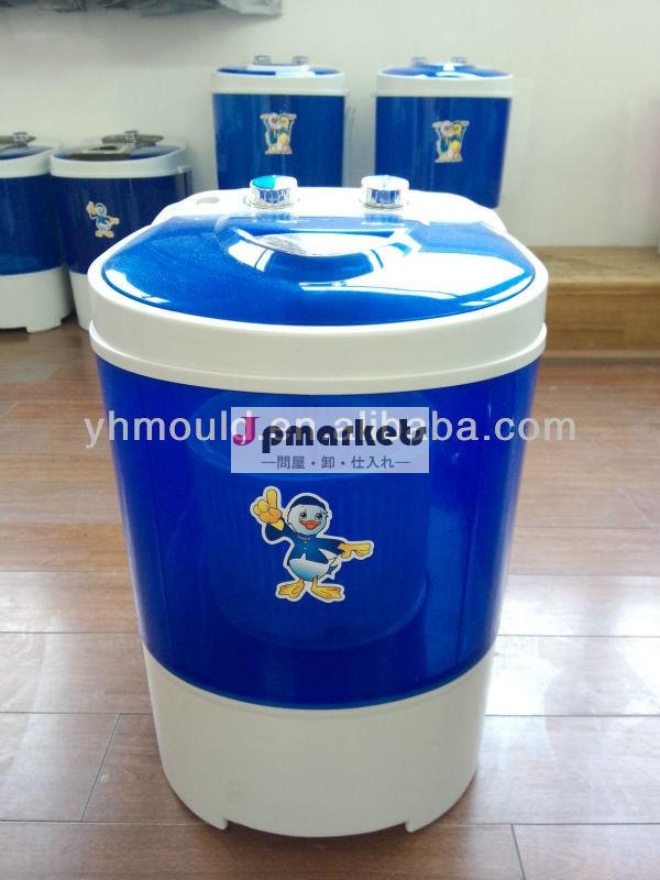 シングル浴槽洗濯機半自動4kg青問屋・仕入れ・卸・卸売り