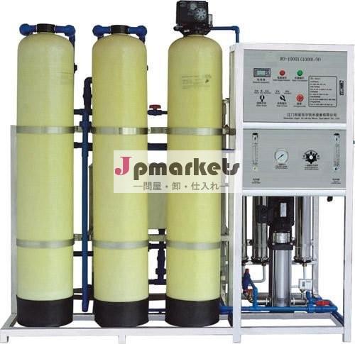 軟化剤が付いているROの飲料水フィルター/水清浄器1000L/H問屋・仕入れ・卸・卸売り