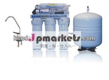 Ro浄水器ad-5rtホームアプライアンス問屋・仕入れ・卸・卸売り