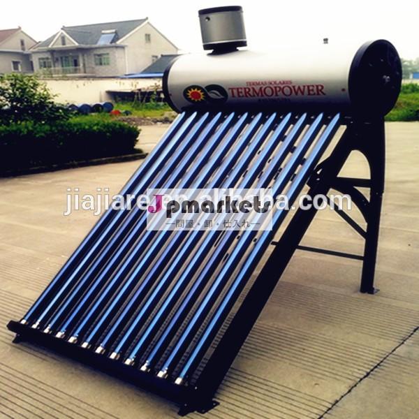 200lコンパクトな非- 加圧された太陽熱給湯器問屋・仕入れ・卸・卸売り