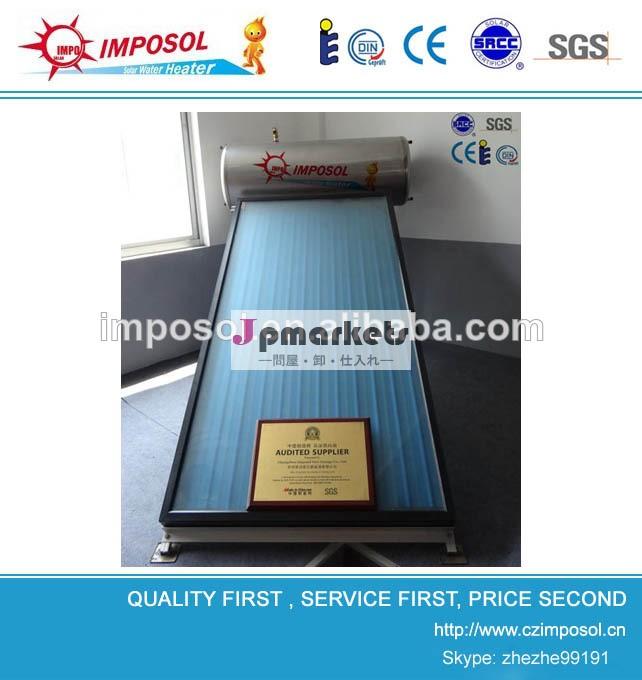 中国300l平板太陽熱温水器、 フラットパネル太陽熱温水器、 コンパクトな太陽熱温水器問屋・仕入れ・卸・卸売り