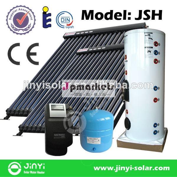 完全なen12976500l加圧、 真空管太陽熱給湯機のスプリットシステム問屋・仕入れ・卸・卸売り