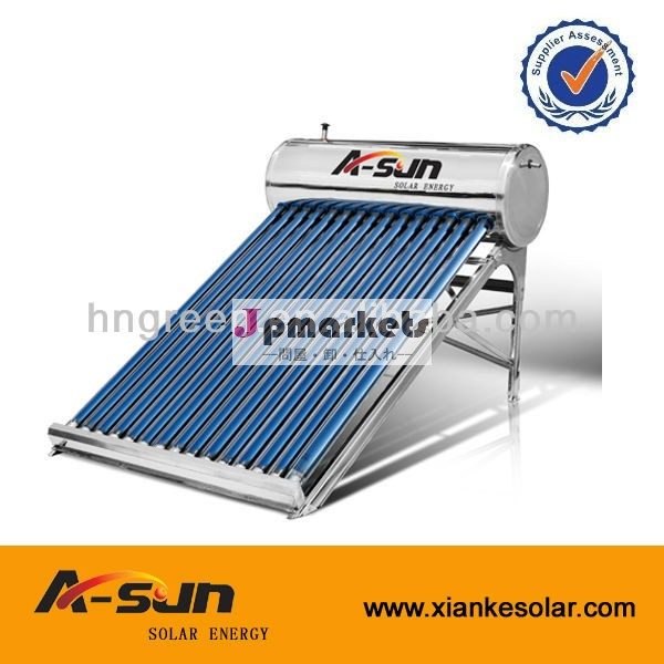 ベストセラーのステンレス鋼を購入300lheaterrrポータブルコンパクトな太陽熱温水問屋・仕入れ・卸・卸売り