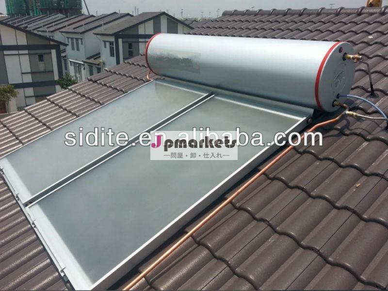 コンパクト200l統合的な加圧平板型太陽集熱器太陽熱温水器問屋・仕入れ・卸・卸売り