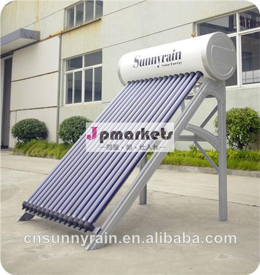 isocecccsunnyrain加圧太陽熱温水器ヒートパイプ付き問屋・仕入れ・卸・卸売り