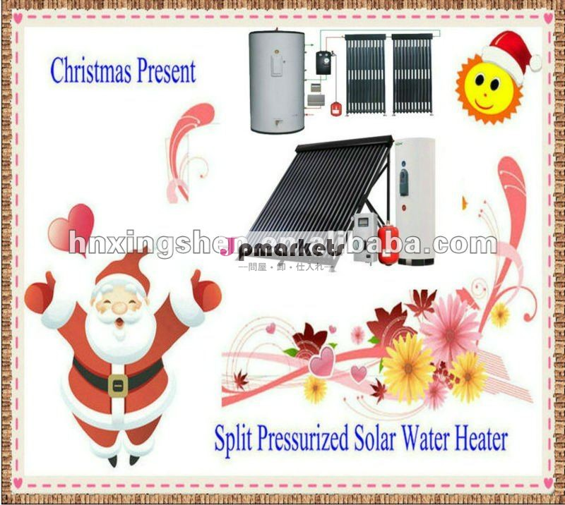 分離加圧太陽熱温水器問屋・仕入れ・卸・卸売り