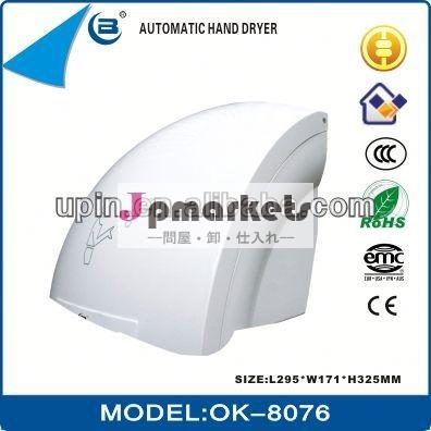 センサー壁掛け式beaook-8076自動ハンドドライヤー問屋・仕入れ・卸・卸売り