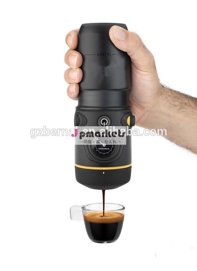 12v/24v車のコーヒーメーカー/マシン問屋・仕入れ・卸・卸売り