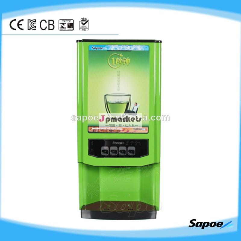 sapoe緑79022フレーバーティーメーカーが問屋・仕入れ・卸・卸売り